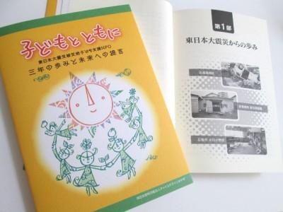 HP用_書籍表紙